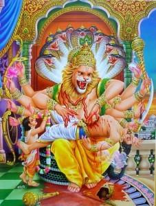 Raffigurazione simbolica di Vishnu-Narasimha
