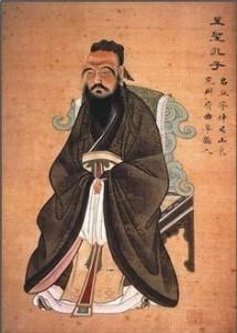 Antico dipinto raffigurante Confucio