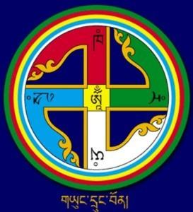 La svastica è un  simbolo particolarmente antico, risalente proprio alla religione Bon